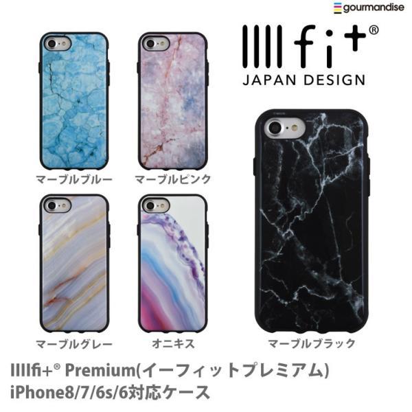 IIIIfit(イーフィット) Premium iPhone8/7/6s/6対応ケース|isfactory