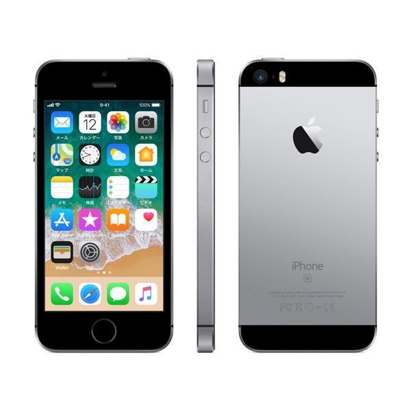 スマートフォン Apple iPhone SE 32GB SIMフリー 新品 未使用品 白ロム  SIMロック解除済み 赤ロム保証 isfactory 02