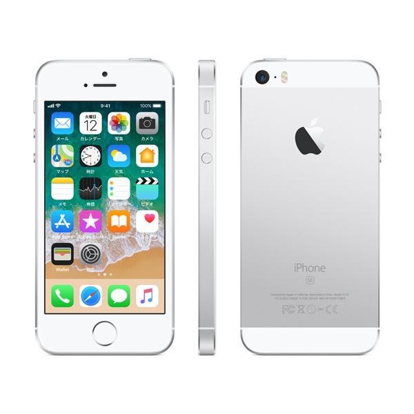 スマートフォン Apple iPhone SE 32GB SIMフリー 新品 未使用品 白ロム  SIMロック解除済み 赤ロム保証 isfactory 03