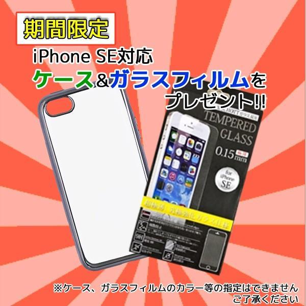 スマートフォン Apple iPhone SE 32GB SIMフリー 新品 未使用品 白ロム  SIMロック解除済み 赤ロム保証 isfactory 06