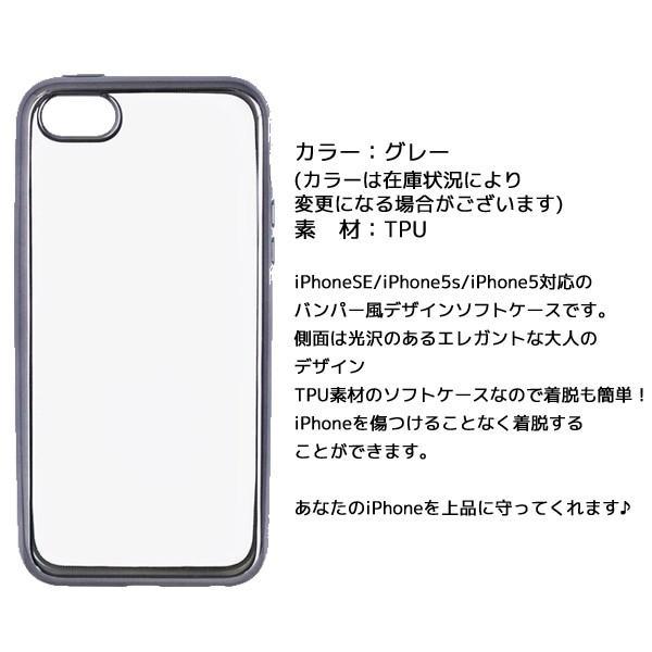 スマートフォン Apple iPhone SE 32GB SIMフリー 新品 未使用品 白ロム  SIMロック解除済み 赤ロム保証 isfactory 07