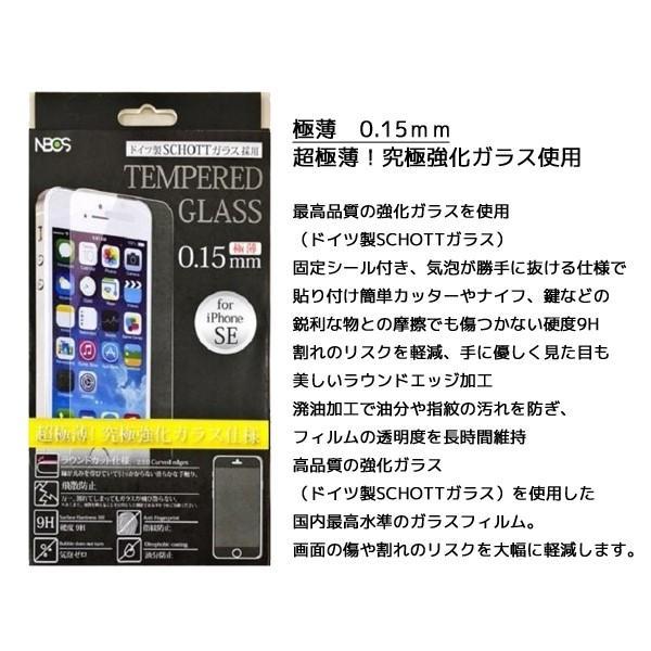 スマートフォン Apple iPhone SE 32GB SIMフリー 新品 未使用品 白ロム  SIMロック解除済み 赤ロム保証 isfactory 08