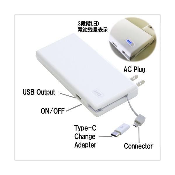 モバイルバッテリー microUSB AC充電付き 3000mAh 送料無料 isfactory 02
