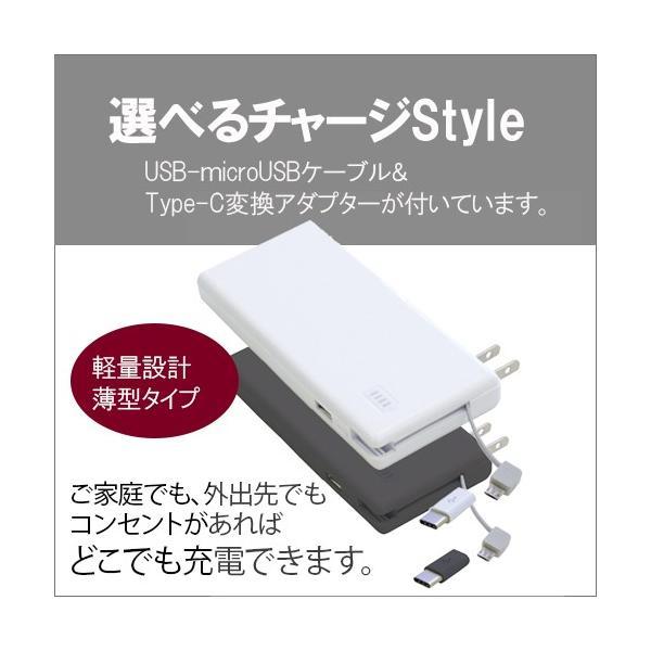 モバイルバッテリー microUSB AC充電付き 8000mAh|isfactory|03