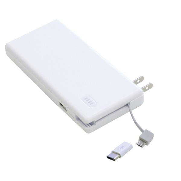 モバイルバッテリー microUSB AC充電付き 8000mAh|isfactory|10