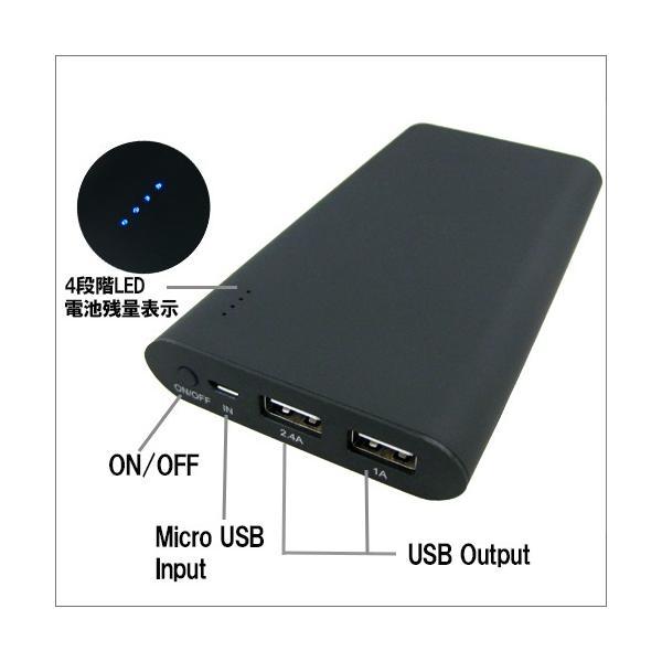 モバイルバッテリー microUSBスタンダード 5000mAh|isfactory|02