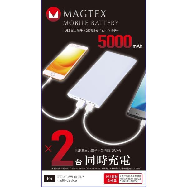 モバイルバッテリー microUSBスタンダード 5000mAh|isfactory|12