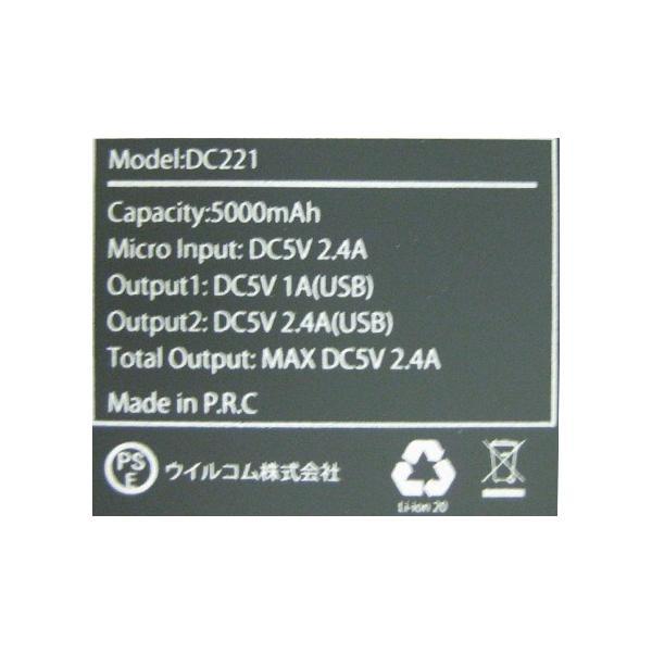 モバイルバッテリー microUSBスタンダード 5000mAh|isfactory|13
