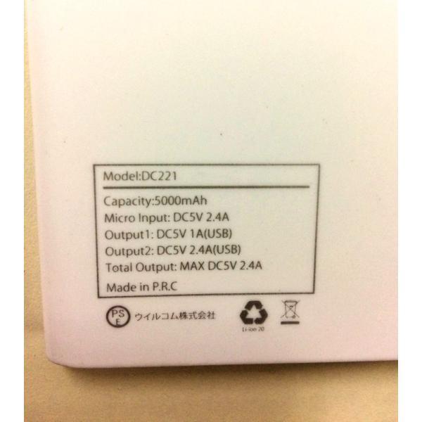 モバイルバッテリー microUSBスタンダード 5000mAh|isfactory|15