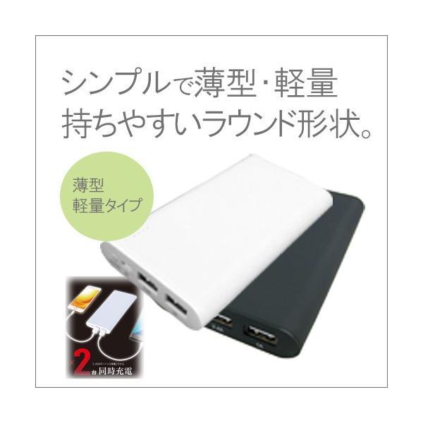 モバイルバッテリー microUSBスタンダード 5000mAh|isfactory|04