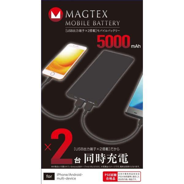 モバイルバッテリー microUSBスタンダード 5000mAh|isfactory|08
