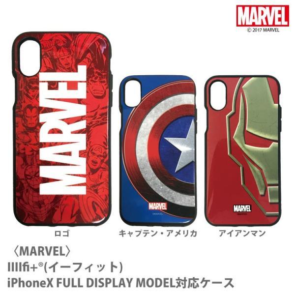 IIIIfit(イーフィット) MARVEL iPhoneXS/X対応ケース|isfactory