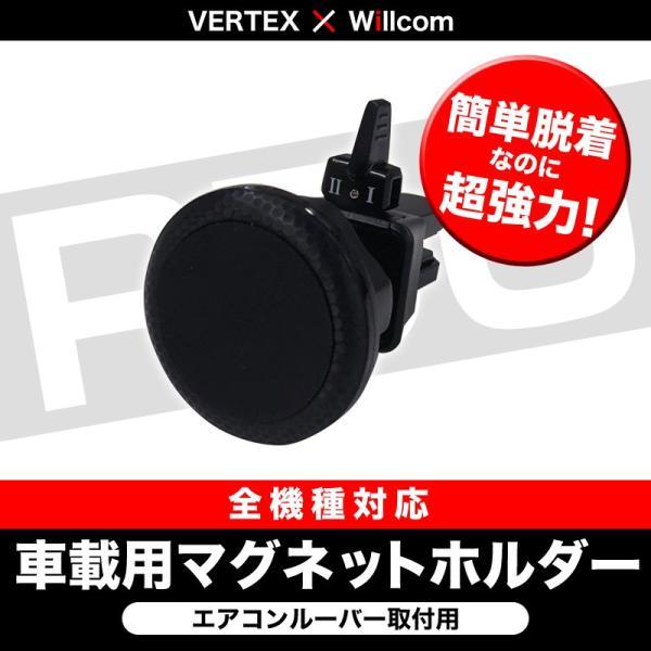 Willcom PDG車載用 最強マグネットホルダー(エアコンルーバー取付用)|isfactory