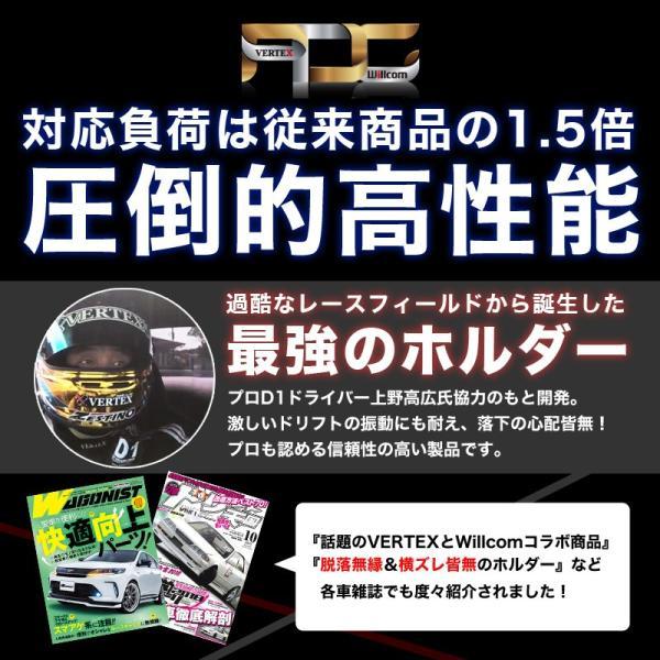 Willcom PDG車載用 最強マグネットホルダー(エアコンルーバー取付用)|isfactory|02