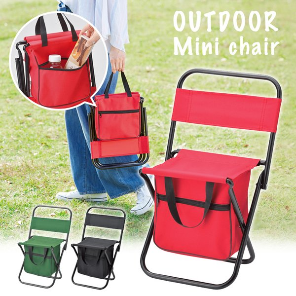 アウトドアチェア 収納バッグ付き 折り畳みチェア 軽量 コンパクト 椅子 小さい 全3色 折りたたみチェア ピクニック 散歩 釣り アウトドア キャンプ 送料無料