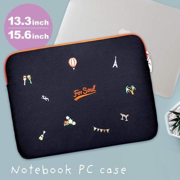 パソコンケース パソコンバッグ 13.3インチ 15.6インチ  PCバッグ MacBook pcケース おしゃれ  13.3 14 inch ビジネスバッグ かわいい 軽量 送料無料