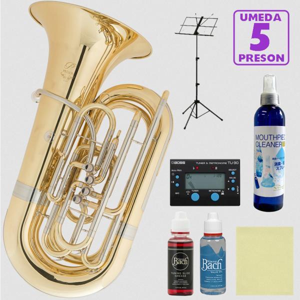 PRESON / B♭ Tuba PRB-51 (UMEDAプレソン5セット)(梅田店)