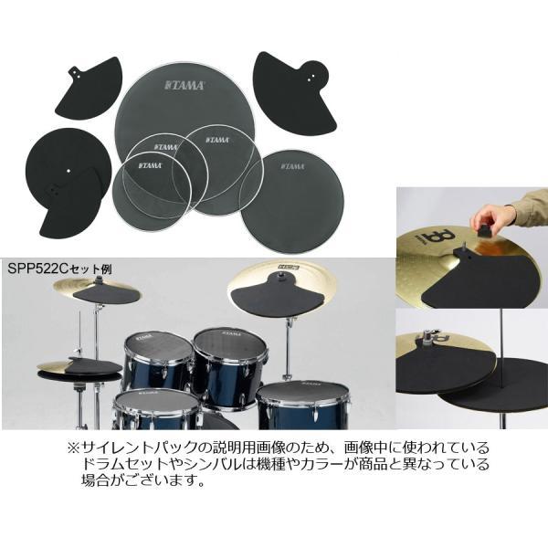 TAMA IP52H6HC-HBK ヘアラインブラック ドラムセット サイレントパック付きスターターセット(WEBSHOP)|ishibashi|03