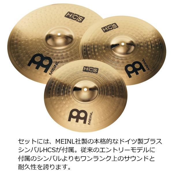 TAMA / IE52KH6HC-HLB タマ IMPERIALSTAR ドラムセット 22BD スタンダードサイズ(お取り寄せ商品)(WEBSHOP)|ishibashi|03