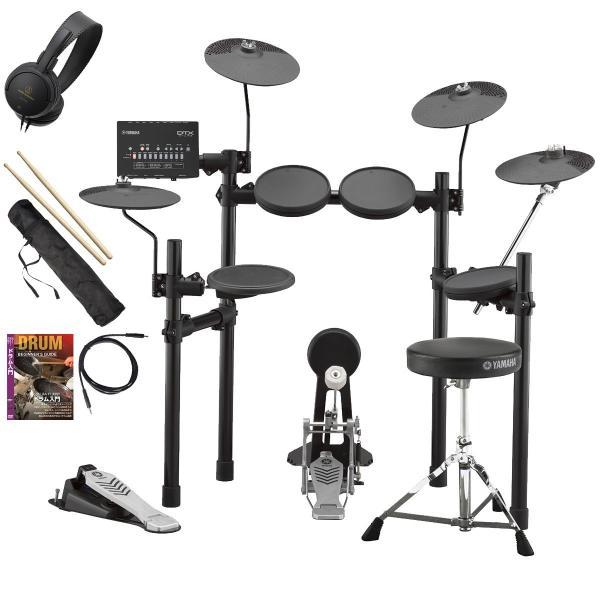 YAMAHA / DTX452KUPGS 3シンバル 電子ドラム オリジナルスターターパック(セット増量中/限定セット)(YRK)(ドラム入門書プレゼントキャンペーン中) ishibashi 01
