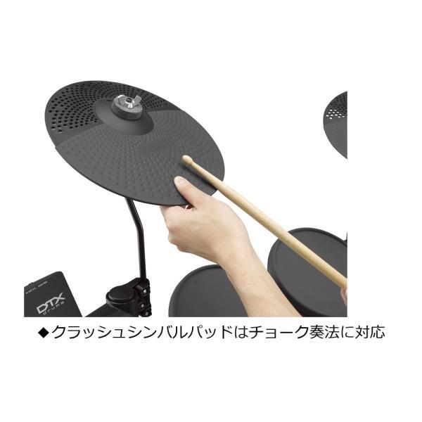 YAMAHA / DTX452KUPGS 3シンバル 電子ドラム オリジナルスターターパック(セット増量中/限定セット)(YRK)(ドラム入門書プレゼントキャンペーン中) ishibashi 03