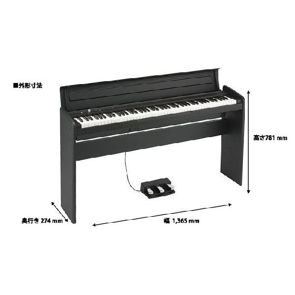 KORG コルグ / LP-180 BK 【椅子セット!】ブラック 電子ピアノ(代引不可) ishibashi 03