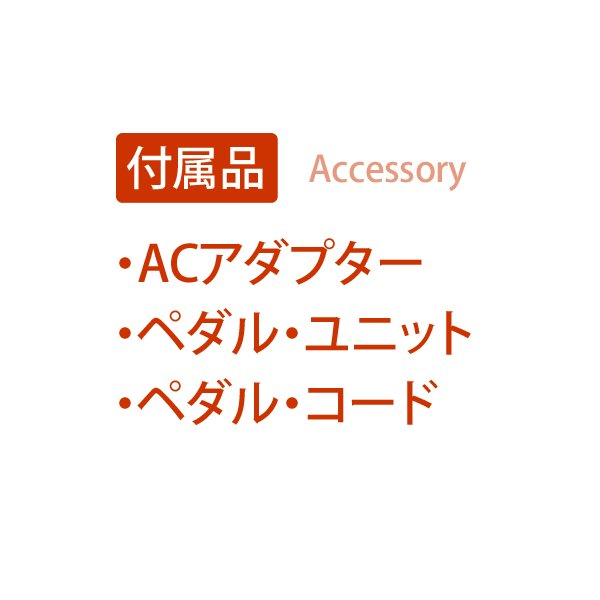 KORG コルグ / LP-180 BK 【椅子セット!】ブラック 電子ピアノ(代引不可) ishibashi 04