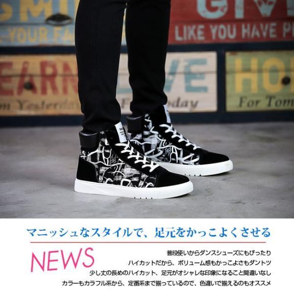 2020新作スニーカー ハイカット メンズ 靴 シューズ スポーツ カジュアル メンズ スニーカー スクールシューズ おしゃれ ishida8890 02