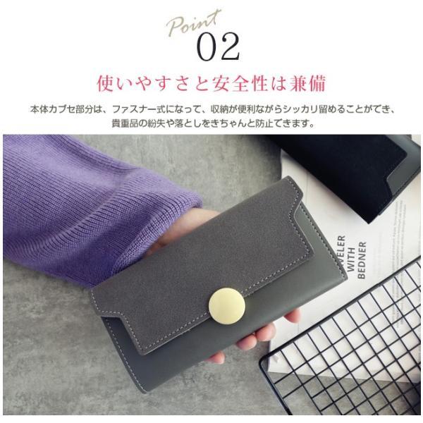 レディース 長財布 三つ折り 財布 異素材コンビ おしゃれ 軽量 カード入れ 使いやすい 軽い かわいい ロングウォレット 三つ折財布 新品 見やすい
