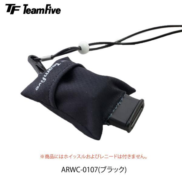 TeamFive  チームファイブ TFホイッスルカバーETQ (ARWC 0107 0207 0312) バスケ バスケット 笛 カバー 審判 レフリー エチケット 飛沫防止