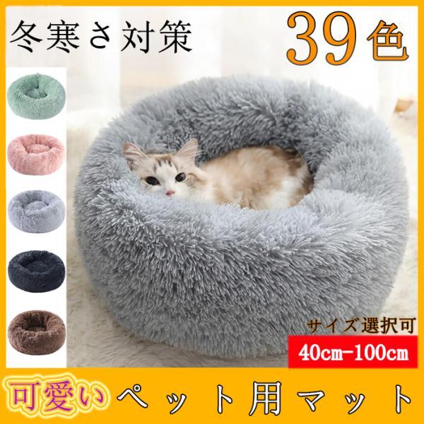 |「今日限定価格!」ペットベッド クッション 犬 猫 滑り止め 小型犬 シニア ペット用品 寝たきり…