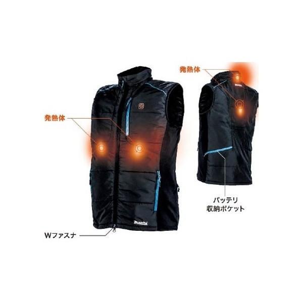マキタ 充電式暖房ベスト CV202DZ サイズS〜...