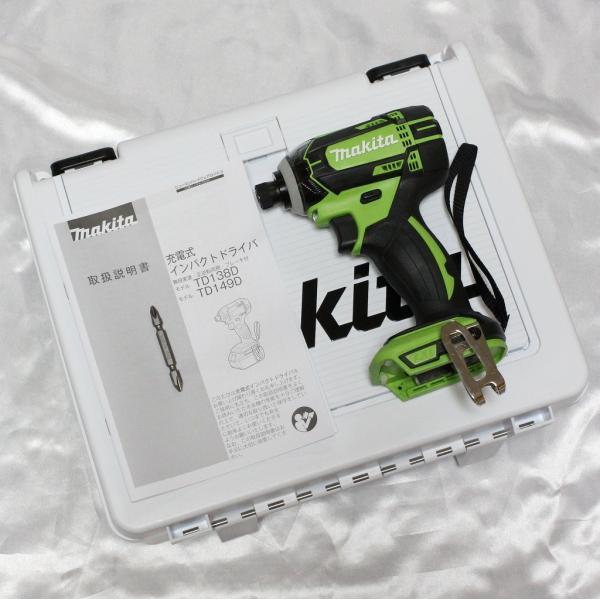 ケース付 マキタ充電式インパクトドライバ18VTD149DZLライム本体のみ(バッテリ・充電器別売)