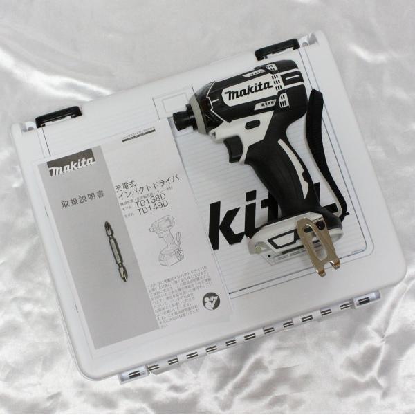 ケース付 マキタ充電式インパクトドライバ18VTD149DZW白本体のみ(バッテリ・充電器別売)