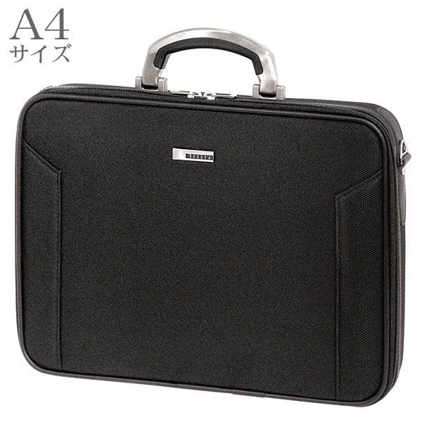アタッシュケース ビジネスバッグ A4収納 おしゃれ ギフト プレゼント ラッピング 送料無料