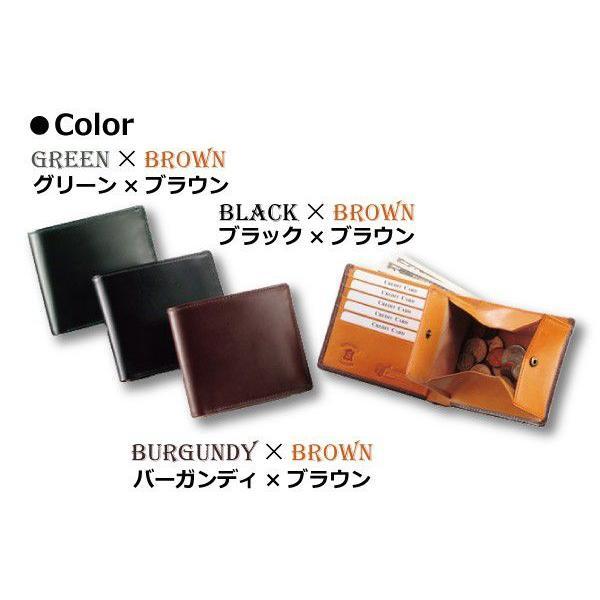 財布 メンズ 二つ折り 本革 ブライドルレザー 名入れ無料 ギフト プレゼント ラッピング 送料無料|ishikawatrunk|02