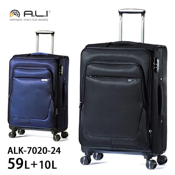 スーツケース 無料預け入れ 軽量 中型 Mサイズ 拡張 おしゃれ TSAロック キャリーケース キャリーバッグ(3〜5泊)送料無料
