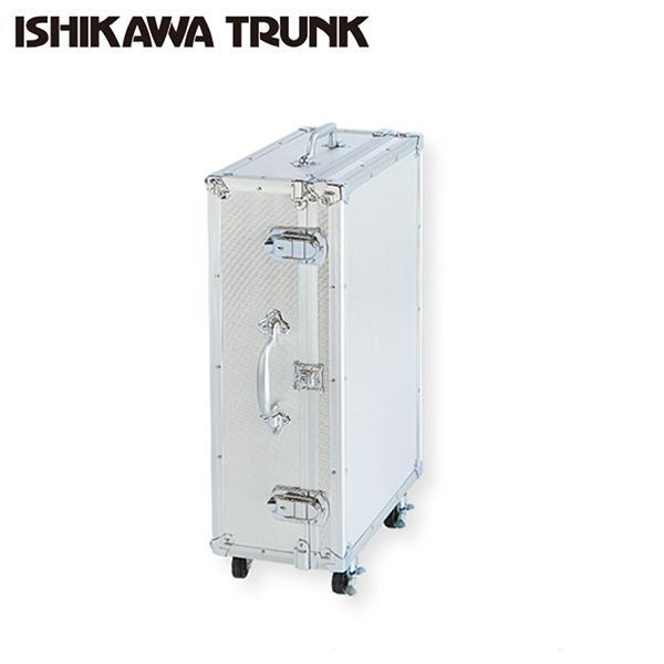 ジュラルミンケース キャスター付き アルミケース 業務用 ビジネス用 保管用 収納用 輸送用 汎用 カメラ 現金輸送  CF-600型 送料無料|ishikawatrunk