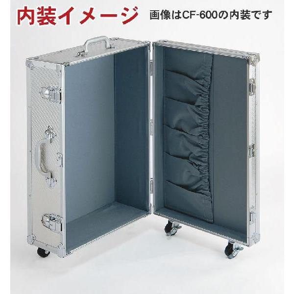 ジュラルミンケース キャスター付き アルミケース 業務用 ビジネス用 保管用 収納用 輸送用 汎用 カメラ 現金輸送  CF-600型 送料無料|ishikawatrunk|02