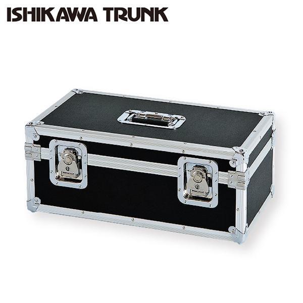 ジュラルミンケース アルミケース 業務用 大型 ビジネス用 保管用 収納用 輸送用 汎用 カメラケース 現金輸送 T-210bk型 送料無料