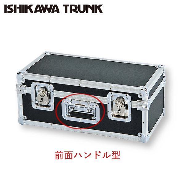 ジュラルミンケース アルミケース 業務用 大型 ビジネス用 保管用 収納用 輸送用 汎用 カメラケース 現金輸送 T-210Fbk型 送料無料