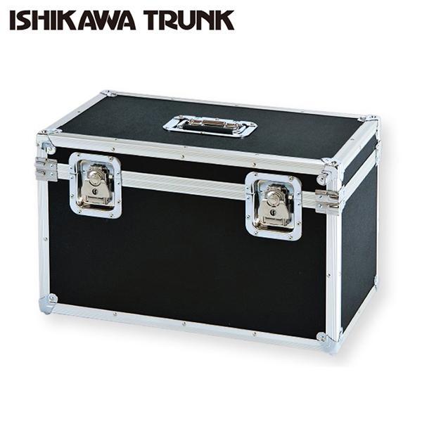 ジュラルミンケース アルミケース 業務用 大型 ビジネス用 保管用 収納用 輸送用 汎用 カメラケース 現金輸送 T-325bk型 送料無料
