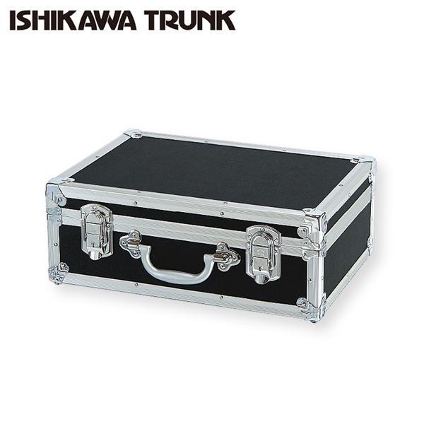ジュラルミンケース アルミケース 業務用 大型 ビジネス用 保管用 収納用 輸送用 汎用 カメラケース 現金輸送 F-450bk型 送料無料