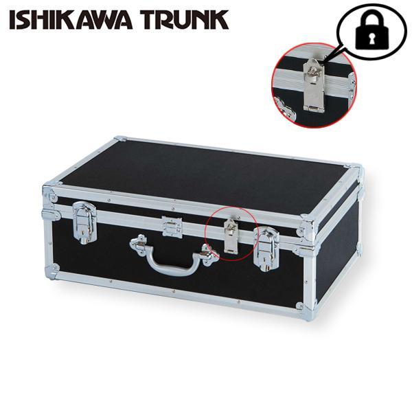 ジュラルミンケース アルミケース 業務用 大型 ビジネス用 保管用 収納用 輸送用 汎用 カメラケース 現金輸送 KF-600bk型 送料無料