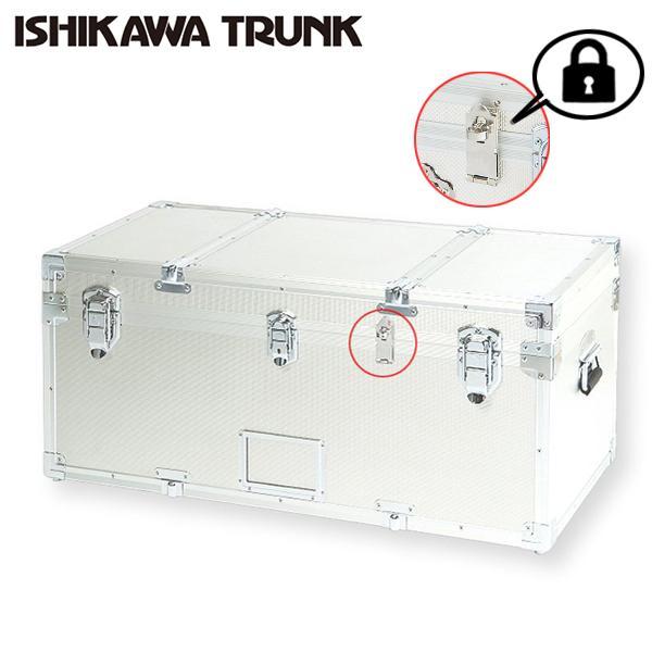 ジュラルミンケース アルミケース コンテナ 業務用 大型 輸送用 ビジネス用 保管用 収納用 汎用 カメラ 現金輸送 KL型 送料無料