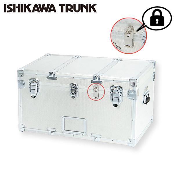 ジュラルミンケース アルミケース コンテナ 業務用 大型 輸送用 ビジネス用 保管用 収納用 汎用 カメラ 現金輸送 KM型 送料無料