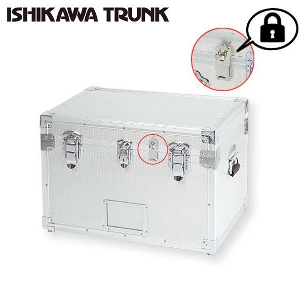 ジュラルミンケース アルミケース コンテナ 業務用 大型 輸送用 ビジネス用 保管用 収納用 汎用 カメラ 現金輸送 KS型 送料無料