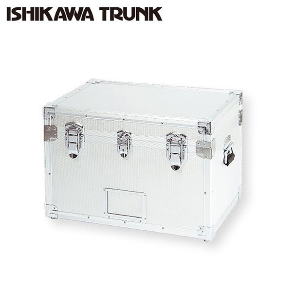 ジュラルミンケース アルミケース コンテナ 業務用 大型 輸送用 ビジネス用 保管用 収納用 汎用 カメラ 現金輸送 S型 送料無料|ishikawatrunk