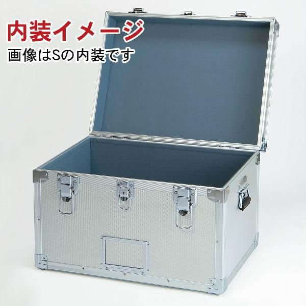 ジュラルミンケース アルミケース コンテナ 業務用 大型 輸送用 ビジネス用 保管用 収納用 汎用 カメラ 現金輸送 S型 送料無料|ishikawatrunk|02