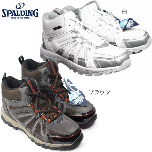 SPALDING スポルディング SW-109 メンズブーツ|ishikirishoes